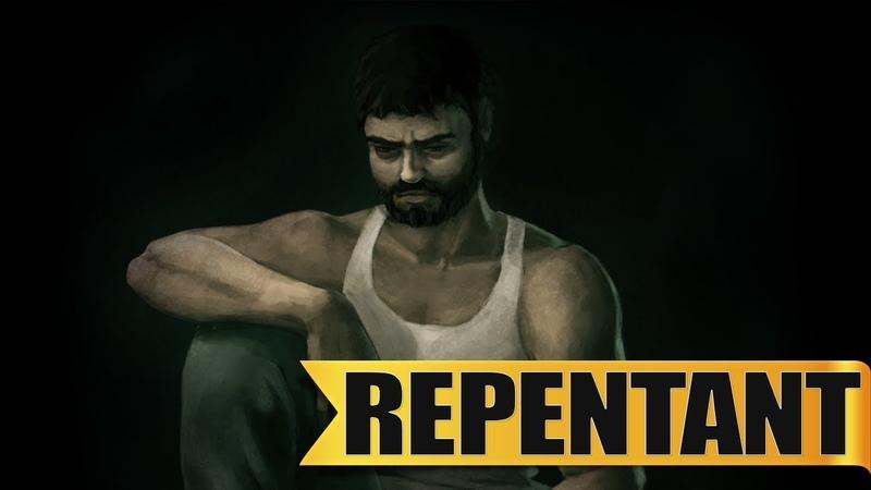 300% Логики - {Repentant} - Полностью