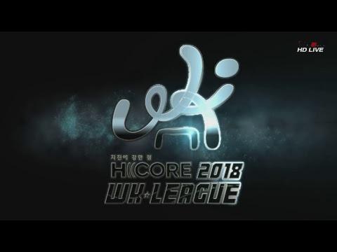 수원도시공사 vs 인천현대제철 : 현대제철 H CORE 2018 WK리그 28R - 2018.10.22