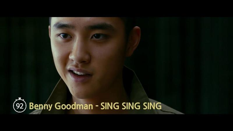 무려 비틀즈, 데이빗 보위 수록곡 등장하는 한국영화 (100초)