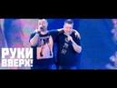 Сергей и Михаил Жуковы - А я тебя любил 3 часа Драйва!