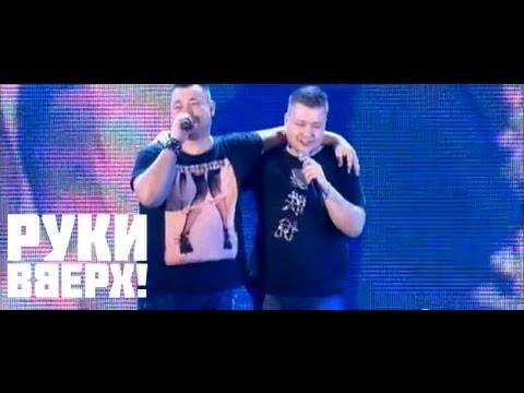 Сергей и Михаил Жуковы А я тебя любил 3 часа Драйва