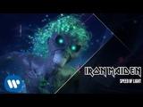 Iron Maiden - Speed Of Light (Official Video)
