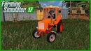 ОБОЗРЕВАНИЕ ТРАКТОРА Т-25 ВЛАДИМИРОВЕЦ - FARMING SIMULATOR 17