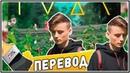IVAN - My Heart ПЕРЕВОД ТЕКСТ ПЕСНИ EeOneGuy Ивангай