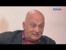 Михаил Церишенко Судьба человека с Борисом Корчевниковым Эфир от 19 09 2018