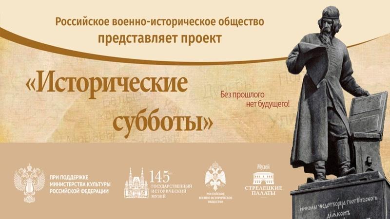 Смута иностранная интервенция и «гражданская война» в Российском государстве в начале XVII века
