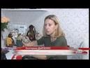 «Профессиональный праздник» ярославского символа в России отмечают День медведя
