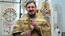 Игумен Иоасаф (Полуянов)-Проповедь в Неделю 30-ю по Пятидесятнице, о благодарности Богу