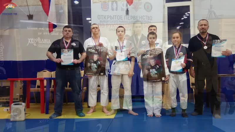 Тосненские спортсмены секции рукопашного боя приняли участие в 2х турнирах
