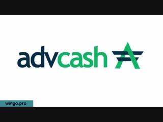 Как пользоваться Advanced Cash от А до Я