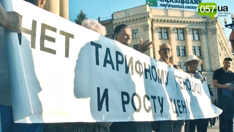 Во всем виноваты майдауны, а Путин всех спас: как в Харькове прошел пророссийский митинг