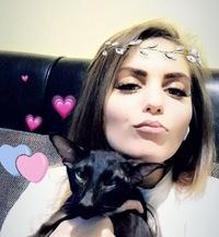 Мария Еговитина