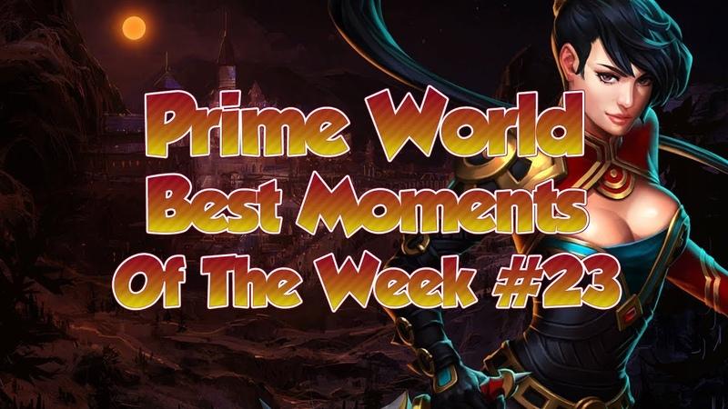 Prime World - Best moments of the week 23 [Sans un mot]