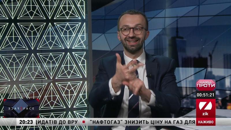 Лещенко приніс Зеленському стенограму скандального засідання Кабміну