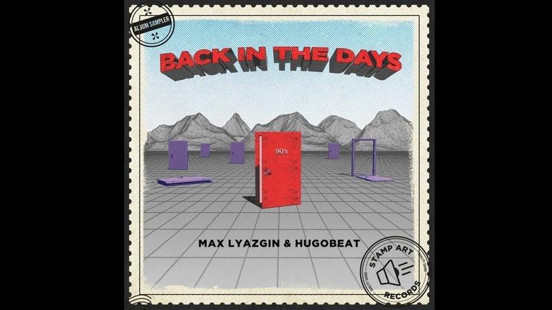 Max Lyazgin Hugobeat - Gitano De Genio Theme (Original Mix)