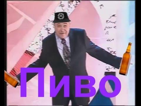 Digital Ivan feat Alexey Ilyin Пиво на полу Клип