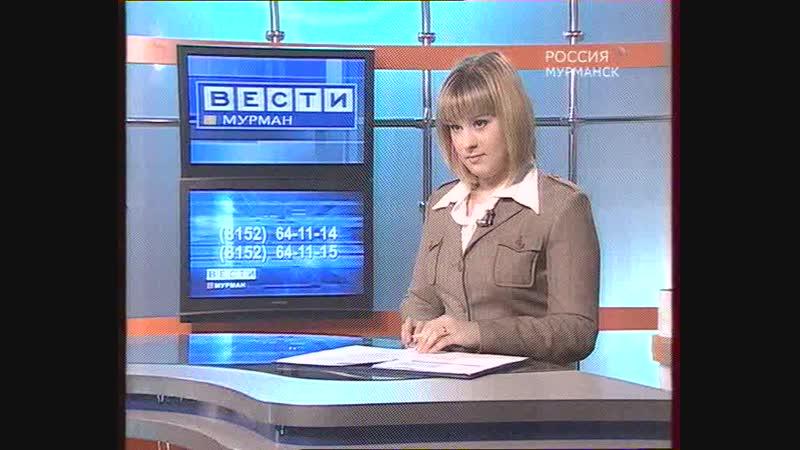 ГТРК 01.11.2009.avi