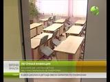 В Надыме закрыты две школы и детсад. Выявлены 13 случаев заражения пневмонией