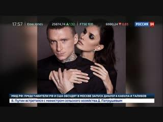 Пиар или семейная драма: жена Мамаева обвинила мужа в измене