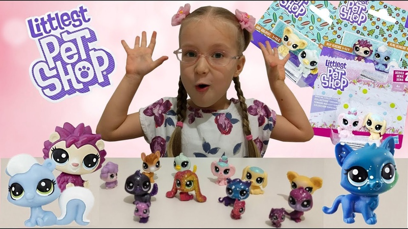 Littlest PET SHOP Обзор игрушек литлест ПЕТ ШОП