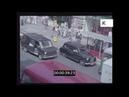 1970s Regents Street Traffic, Busy 1970s London, 35mm