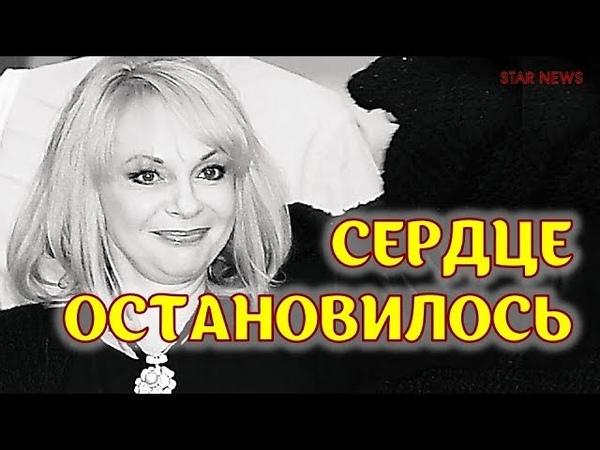 Названа причина гибели актрисы Ирины Цывиной