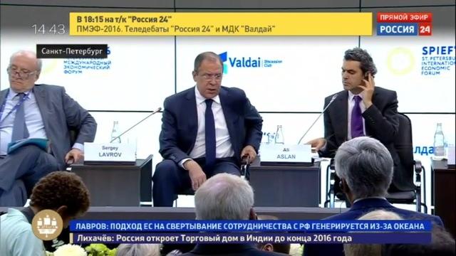 Новости на Россия 24 • Лавров попросил Керри потерпеть