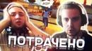 WOLKOLAPS X PUNKTEER - ПОТРАЧЕНО