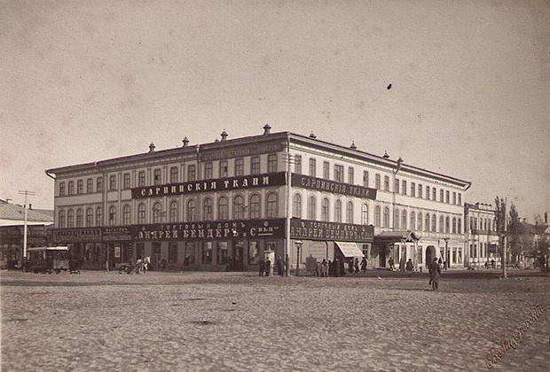 Торговый дом Андрей Бендер и сыновья