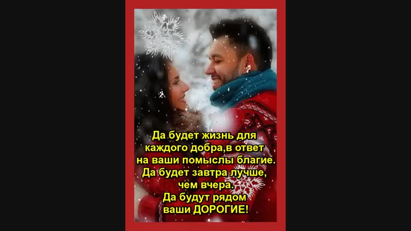 Doc137343663_488046789-6.mp4