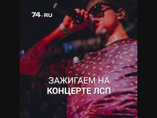 Афиша Челябинска на выходные