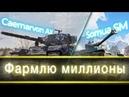 Caernarvon AX - Стоит ли брать - BEOWULF422KOPM2