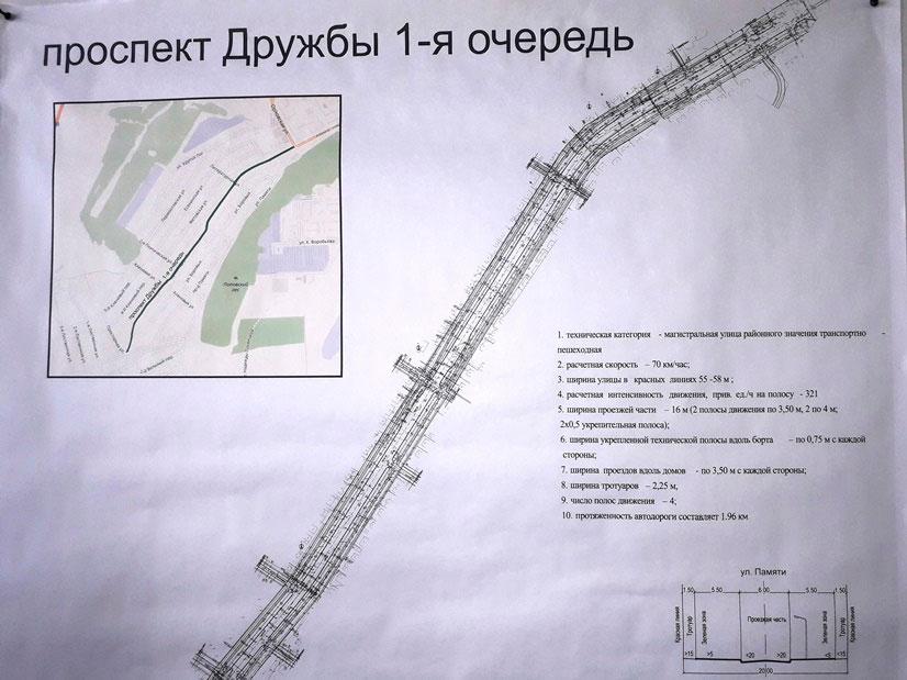 Курян просят пересадить деревья ради строительства дороги на пр-те Дружбы