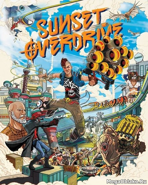 Sunset Overdrive (2018/RUS/ENG/MULTi9/Full/RePack by xatab)