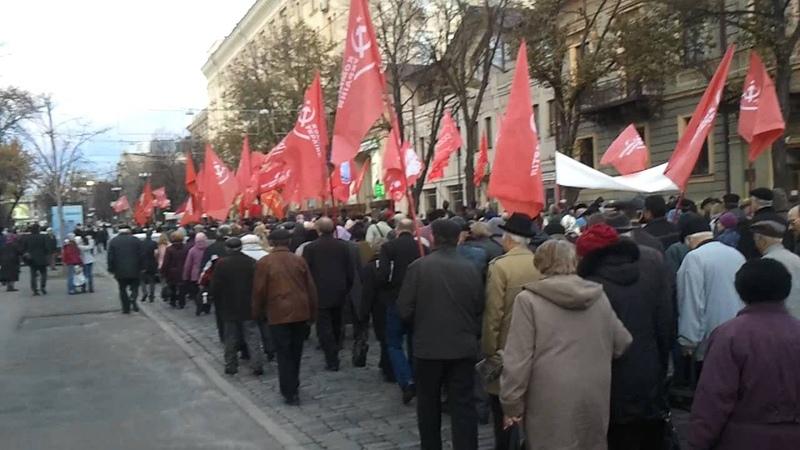 1 7 ноября Демонстрация КПУ по Сумской
