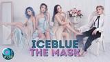 ICEBLUE - THE MASK | Teaser | QPOP Salem