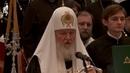 Святейший Патриарх Кирилл совершил литию по погибшим в Керчи