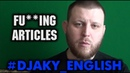 Djaky English Articles A THE АРТИКЛИ В АНГЛИЙСКОМ ЯЗЫКЕ