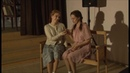 Спектакль по пьесе Галины Неволиной Адрес для писем тот же