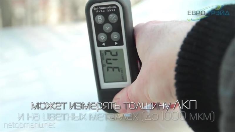 Анонс толщиномера ETARI ЕТ-111