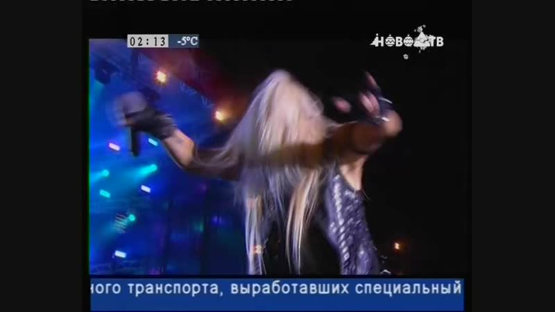 Герои Мирового Рока DORO Сергей Николаевич Кузнецов Новокузнецк 400