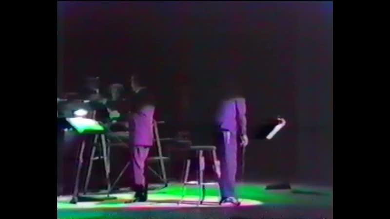 MBD sings in NEW YORK november 1986