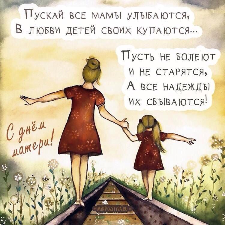 Анна Коржавина | Нижний Новгород