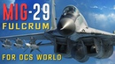 MiG 29 for DCS World Trailer
