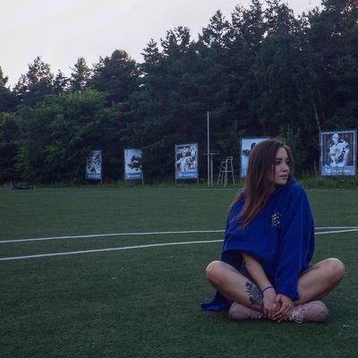 Катерина Зверева