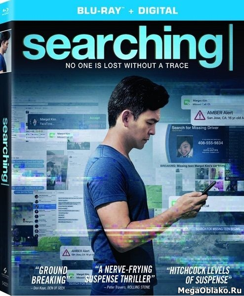 Поиск / Searching (2018/BDRip/HDRip)