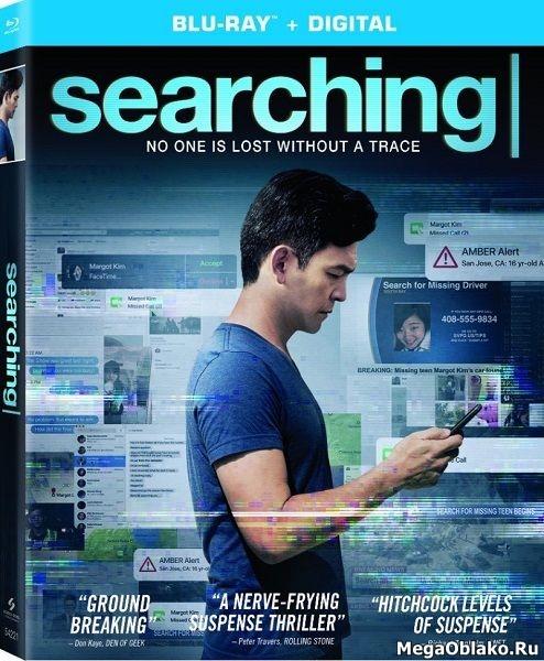 Поиск / Searching (2018/BDRip/HDRip)