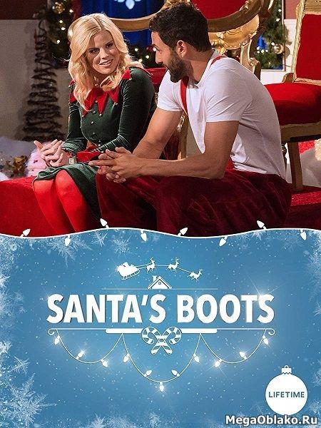 Сапожки Санты / Santa's Boots (2018/HDTV/HDTVRip)
