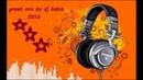 Greek Mix by dj babis - Mix танцевальный !