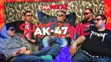 AK-47 SHOT GAME   Tesla & Райтраун VS Пиэм & Teeraps